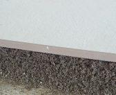 Comment poser des carreaux sur la dalle de béton